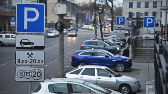 Время бесплатной парковки в Воронеже увеличили на час