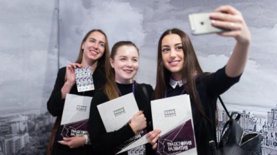 Воронежских общественников призвали заявиться на конкурс президентских грантов