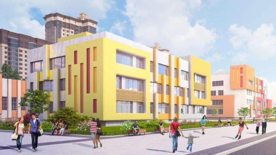 Власти Воронежа начали поиск подрядчика для строительства школы в ЖК «Олимпийский»