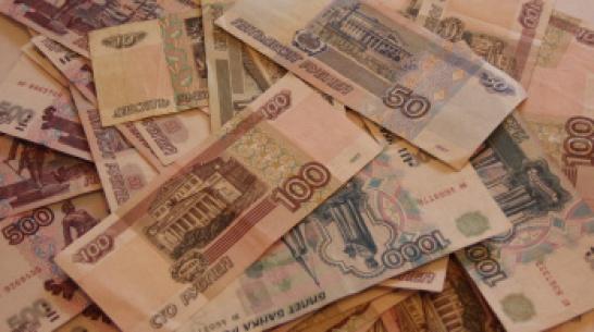 Воронежские работодатели за год вернули долги по зарплате на 123 млн рублей