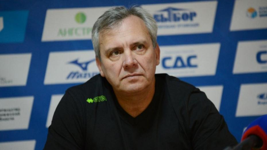 Тренер волейбольного «Воронежа»: «Нашему спорту не хватает единства»