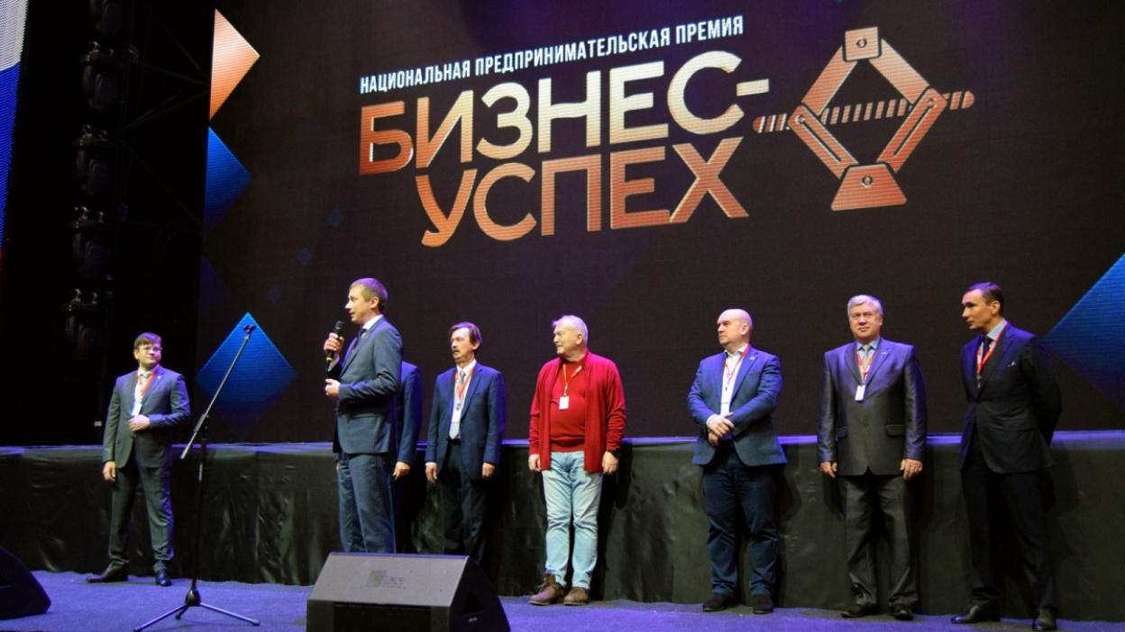 Идеи на миллион. В Воронеже открылся межрегиональный форум предпринимателей