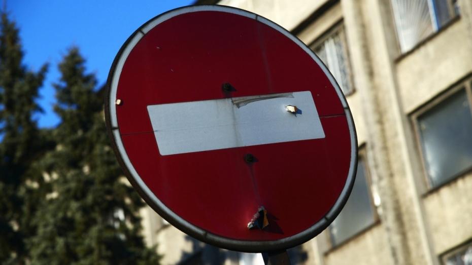 В Воронеже на час закроется движение по улице в центре города