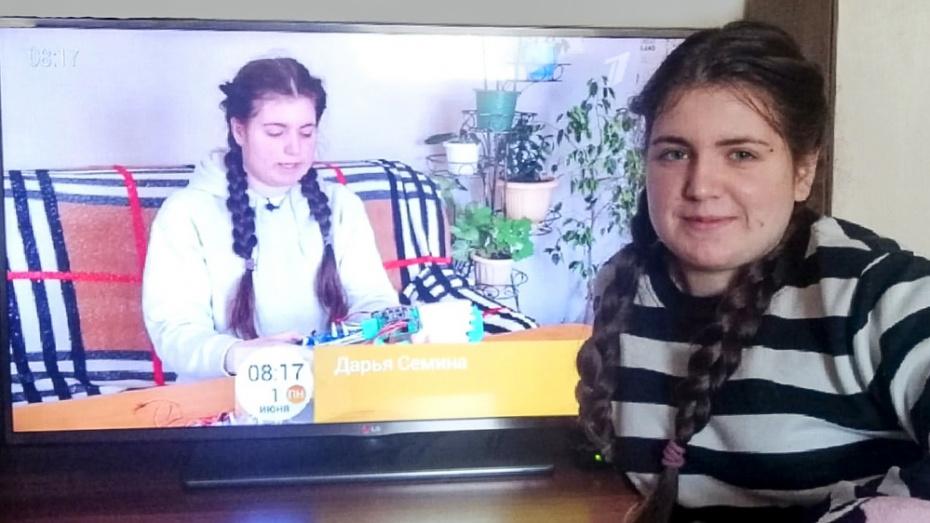 Сюжет о талантливой лискинской школьнице показали на Первом канале