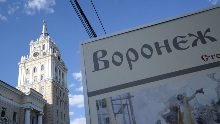 Мэрия Воронежа к июлю распространит действие дизайн-регламента еще на 19 улиц