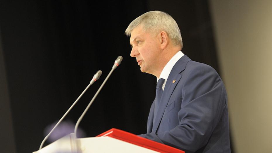 Губернатор Воронежской области выразил соболезнования крымчанам