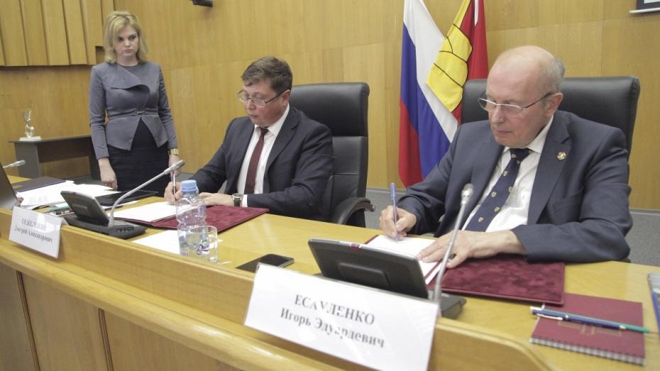 ВГУ и Воронежский медуниверситет подписали соглашение о сотрудничестве