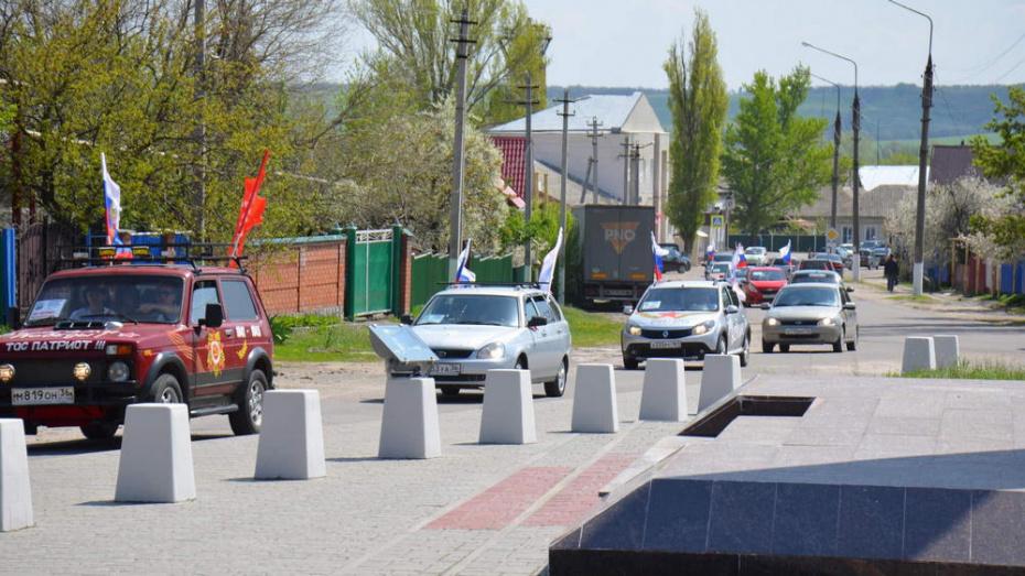 Активисты россошанских ТОСов впервые в честь Дня района проведут автопробег
