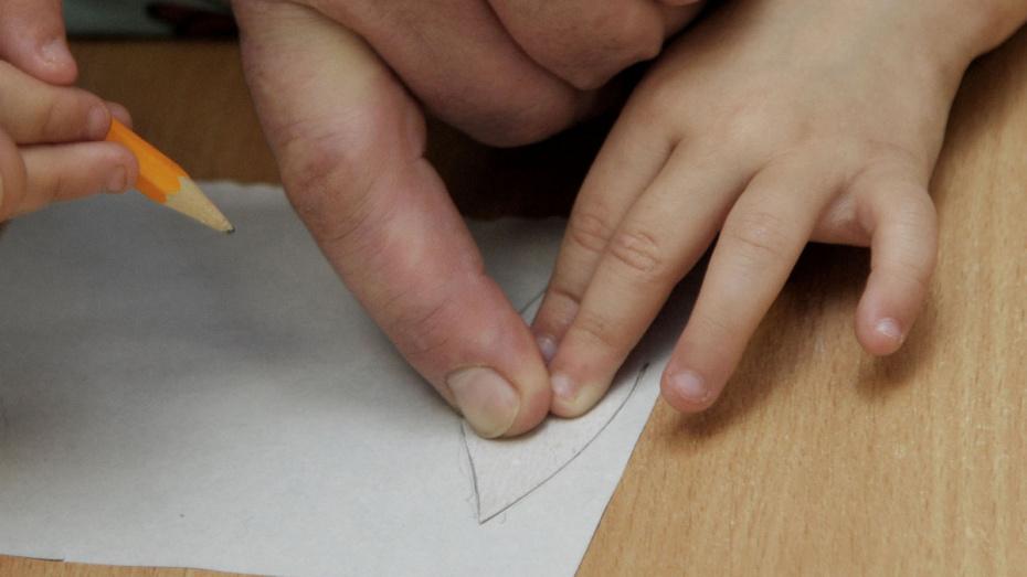 В Воронежской области утвердили план мероприятий по поддержке семей с детьми