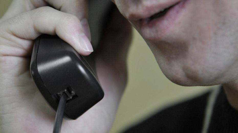 Жительница Таловского района отдала телефонным мошенникам 5 тысяч рублей