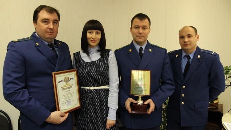 Богучарские прокуроры – лучшие в области