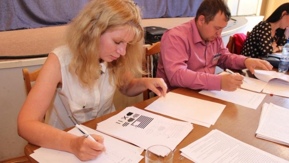 «Воронежэнерго» научит сотрудников эффективнее работать с клиентами