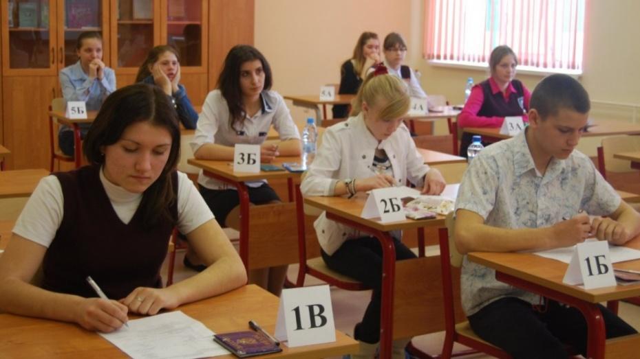 ЕГЭ по биологии на 100 баллов написали 10 выпускников Воронежской области