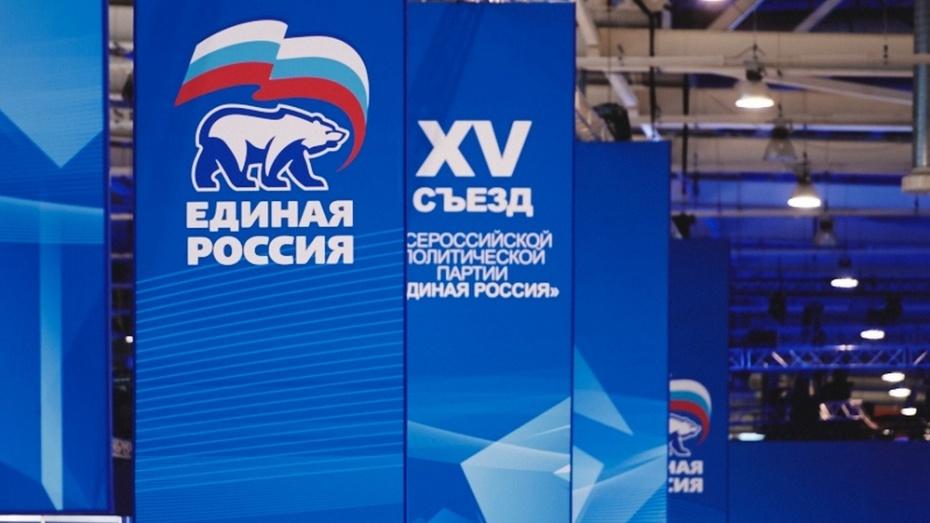 Воронежские единороссы проголосуют на внутрипартийных выборах в мае