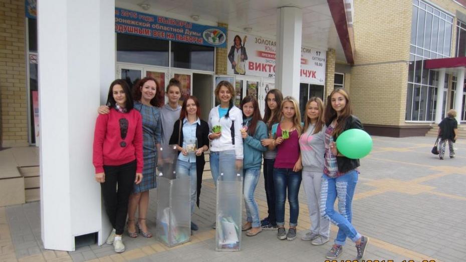 В Павловске прошла акция «Соберем ребенка в школу»