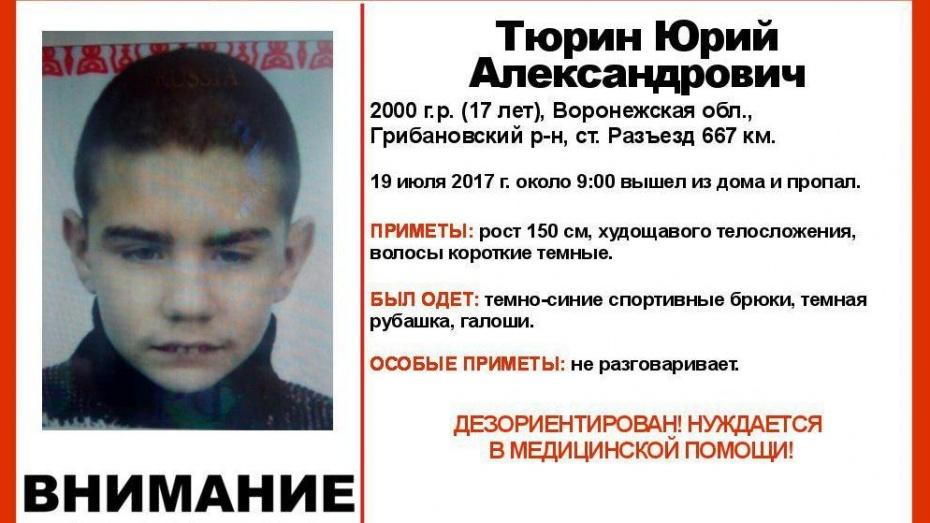 ВВоронежской области пропал ребенок, страдающий ДЦП