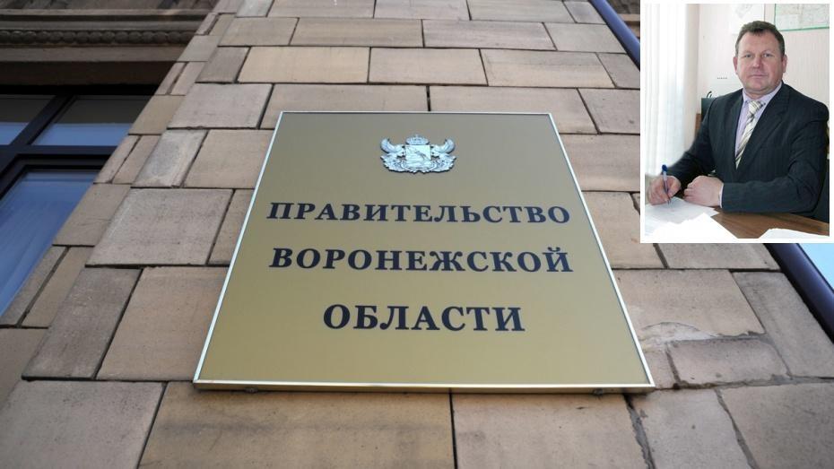 Главой управления ветеринарии Воронежской области стал Семен Першин