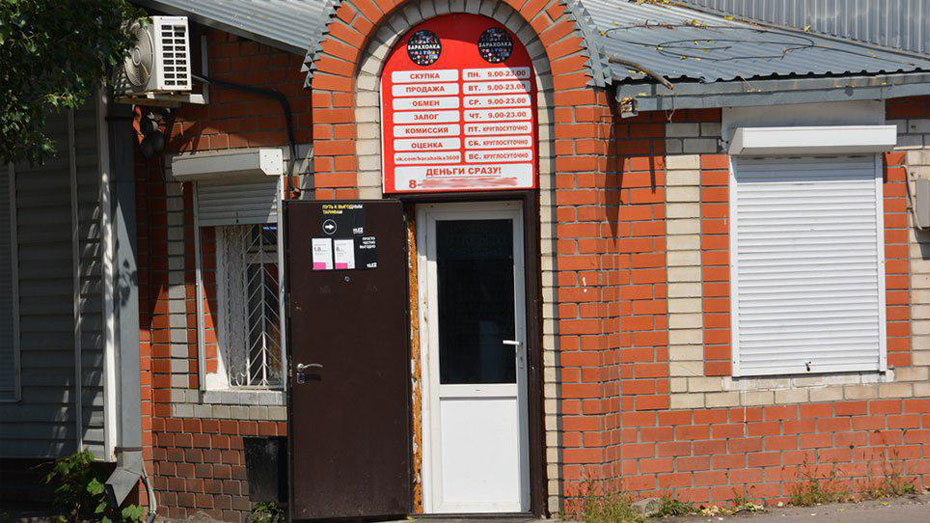 В Поворино ограбили комиссионный магазин