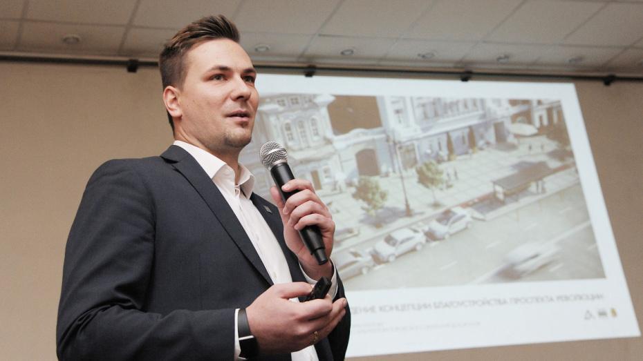 Константин Кузнецов стал помощником главы Воронежской области по вопросам архитектуры