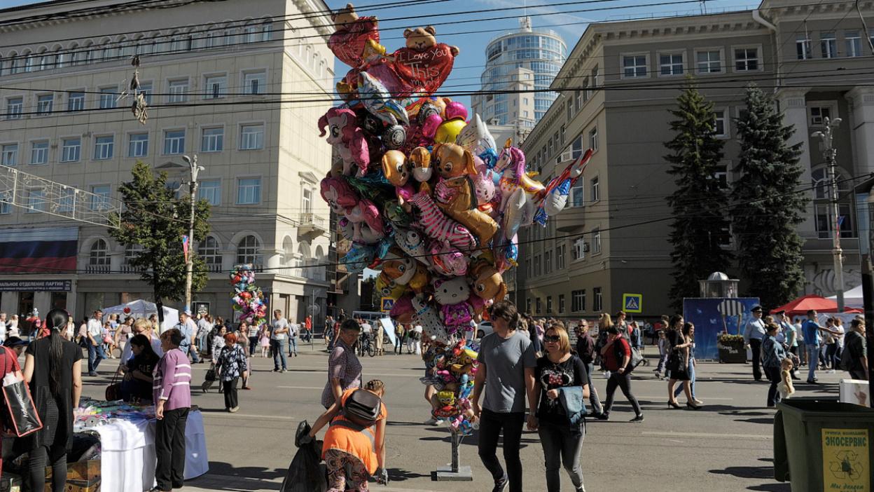 День города Воронеж 2019 года: какого числа, традиции изоражения