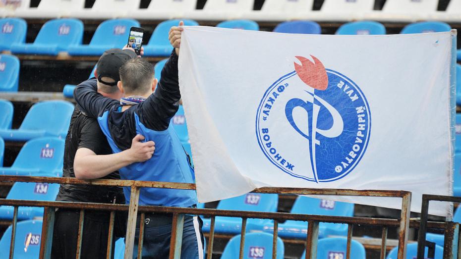 Воронежский «Факел» распродал все билеты на матч с тольяттинским «Акроном»