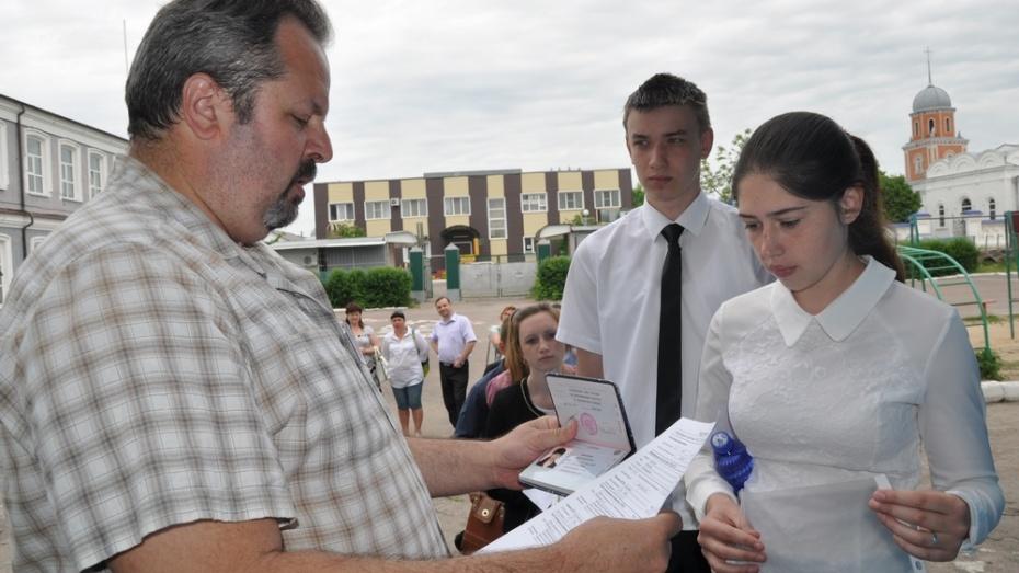 В Павловском районе стартовал единый государственный экзамен