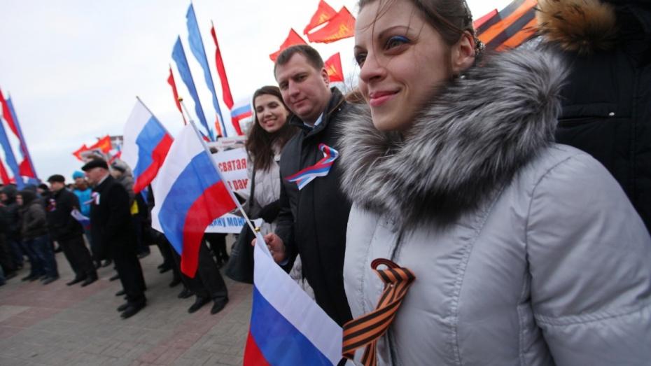 В Воронеже число митингующих в поддержку крымского референдума выросло до 6 тысяч