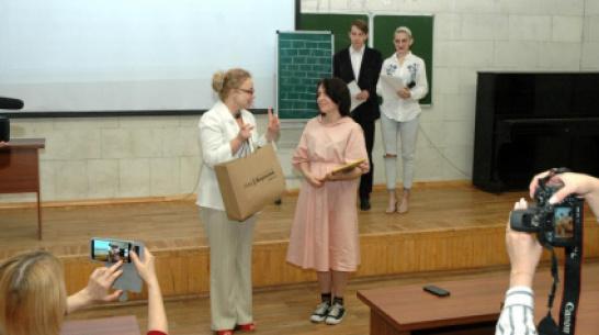 РИА «Воронеж» вручило спецприз за самую оригинальную студенческую работу