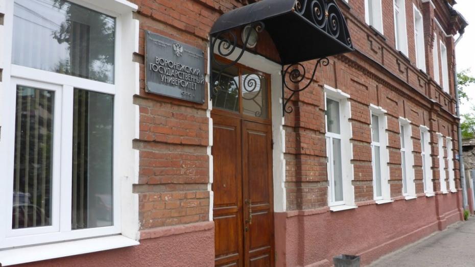 В Воронежском госуниверситете откроется анатомический музей