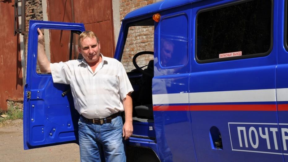 Водитель Павловского почтамта предотвратил взрыв газа в многоквартирном доме
