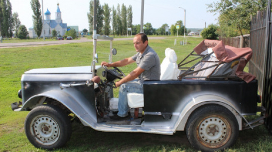 Житель Терновского района собрал кабриолет из подручных материалов