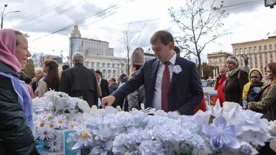 Председатель Воронежской облдумы поучаствовал в акции «Белый цветок»