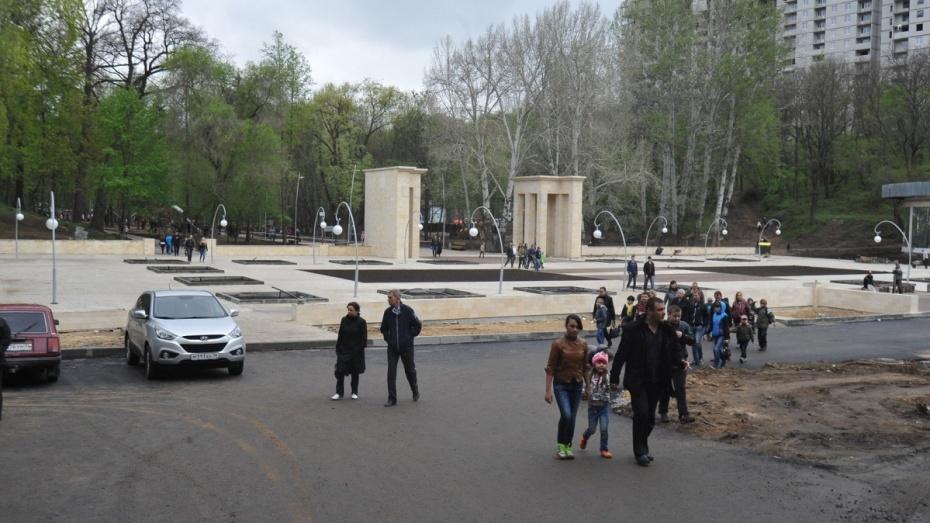ВВоронеже обустраивают парковки около Центрального парка культуры иотдыха