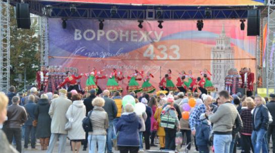В Воронеже начали поиск подрядчика на установку сцен ко Дню города