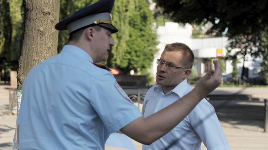 Лискинца оштрафовали на 30 тыс рублей за оскорбление полицейского