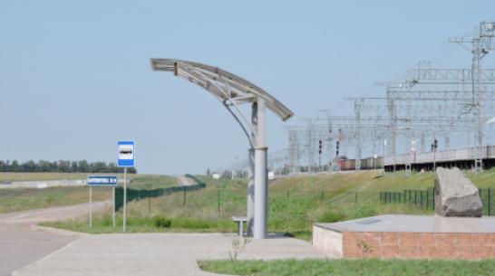 В Кантемировском районе пустили автобус до железнодорожной станции Зайцевка