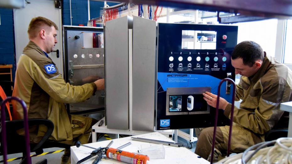 В Воронеже открыли инновационный завод по производству моечного оборудования