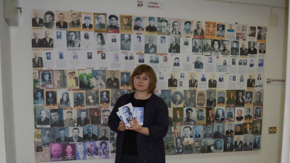 Россошанский краеведческий музей объявил о приеме фотографий фронтовиков для «Стены памяти»