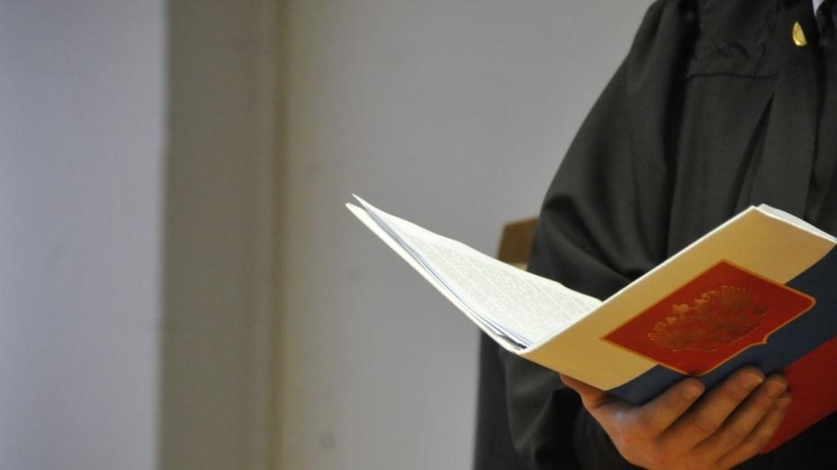 Липчанина судят запопытку дачи взятки воронежскому чиновнику