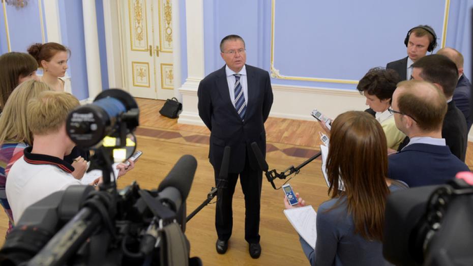 Министр экономического развития РФ прибыл в Воронеж