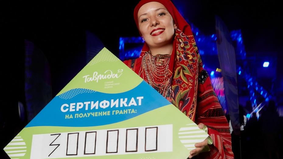 Молодые этнографы из Воронежской области выиграли 500 тыс рублей  на форуме в Крыму