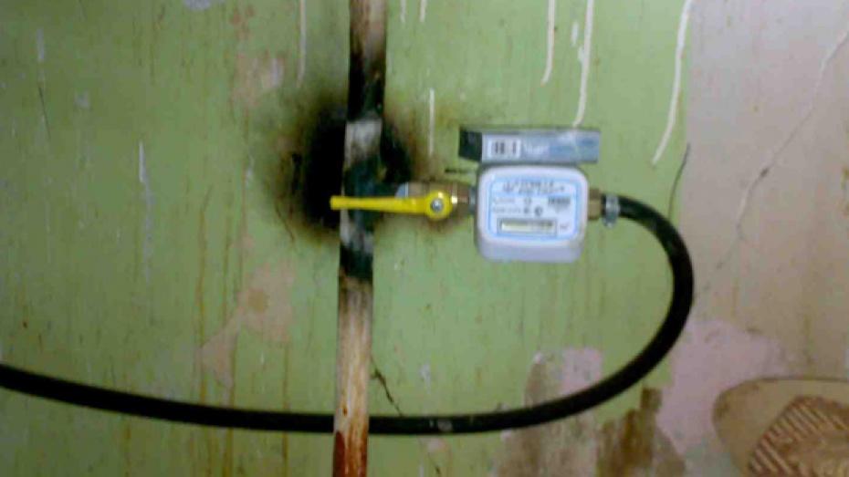 термобелье торговой какая должна быть подводка для газового счетчика физической