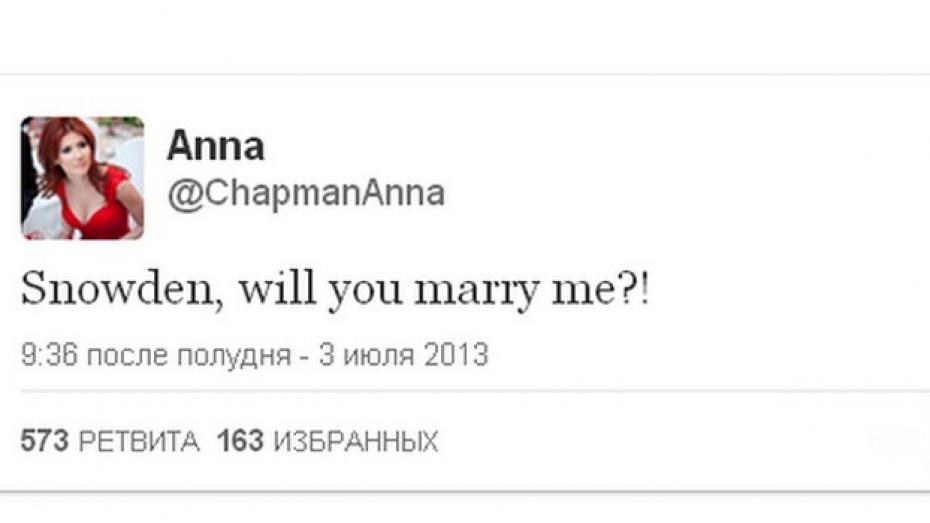 Русская шпионка предложила экс-агенту ЦРУ жениться на ней