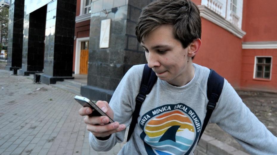 Воронежские любители кино пройдут пеший квест по городу