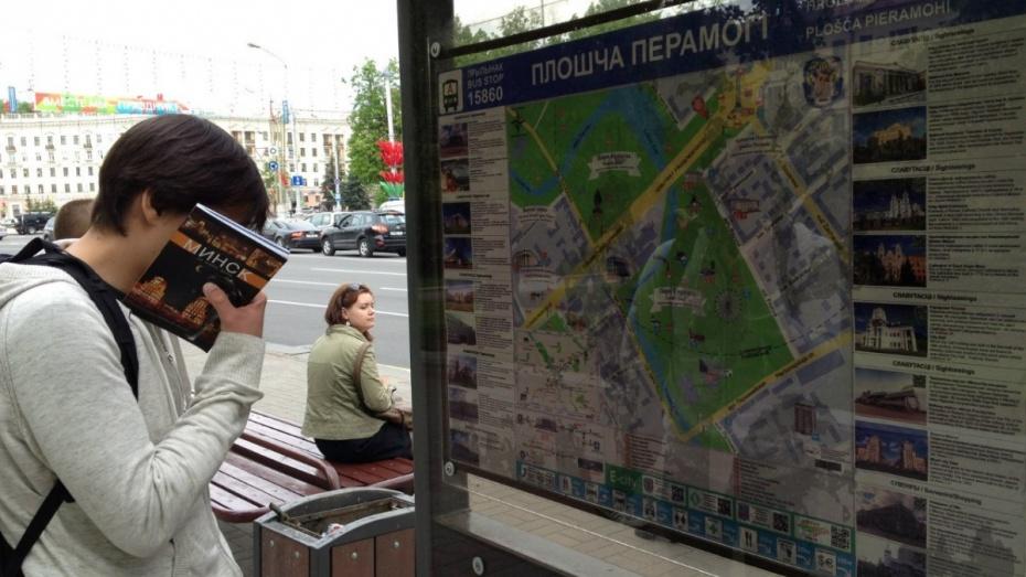 Воронежская область и Белоруссия объединят туристические ресурсы