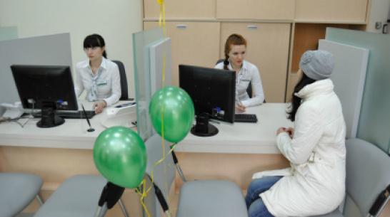 Банки аннулировали 486 заявлений на кредитные каникулы от жителей Воронежской области