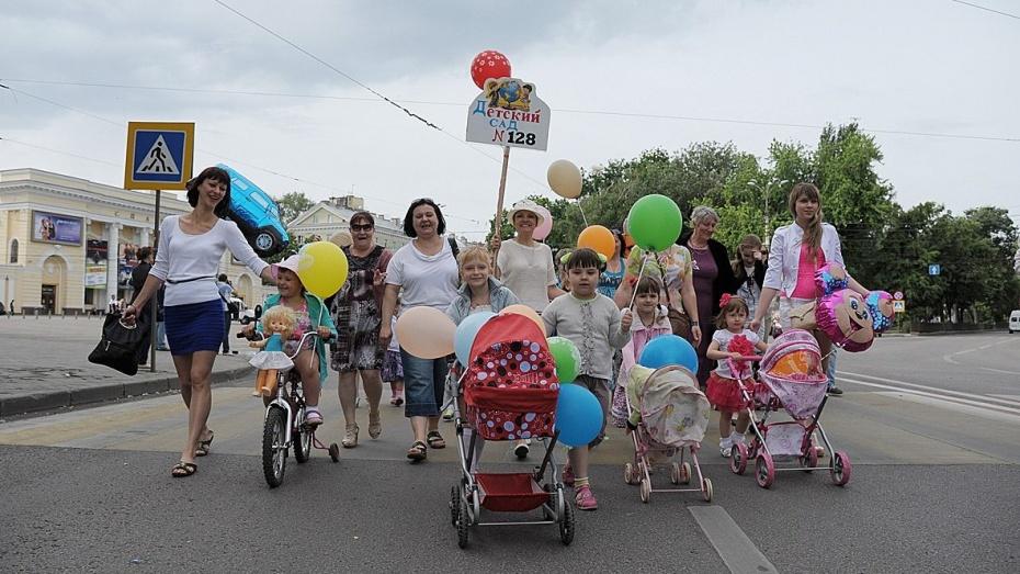 Воронежцы отметят День защиты детей фестивалем духовых оркестров