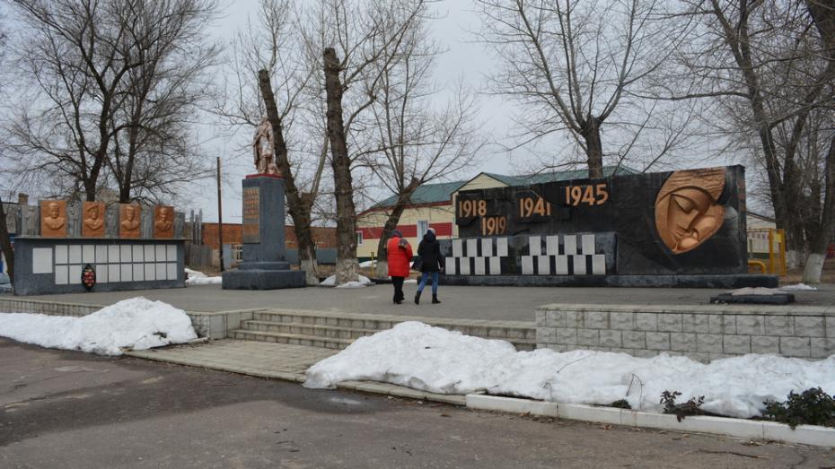 В Петропавловке на ремонт воинского захоронения выделили 740 тыс рублей