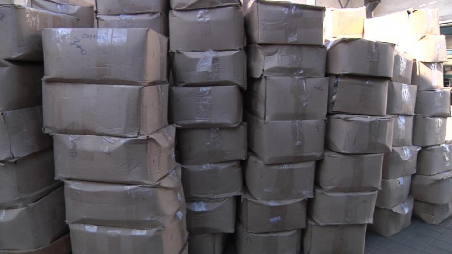 В Воронеже уничтожили 4,5 т мака на 20 млн рублей