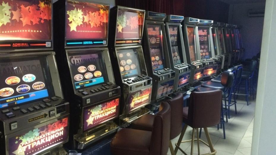 Закрыли игровые автоматы воронеж абхазия казино